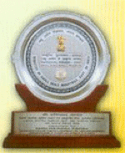 Paltech Cooling Towers is a two time national awards winner
